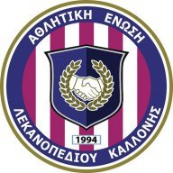 Yiorgaks