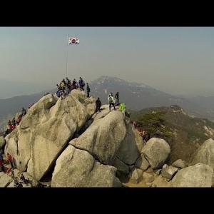 Bouldering at Bulamsan - DJI Phantom 2 + GoPro HD - YouTube