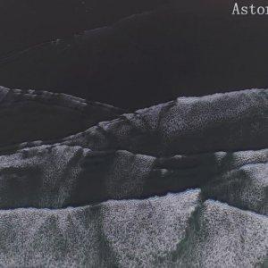 Astoria - Active Track Test